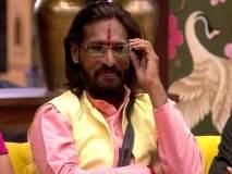 Bigg Boss Marathi 2 : अभिजीत बिचुकले झळकणार आहे एका हिंदी अल्बममध्ये, पाहा त्याचा पहिला लूक