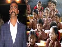 राजस्थानचे विद्यार्थी गिरवणार अभिनंदनचा 'धडा'