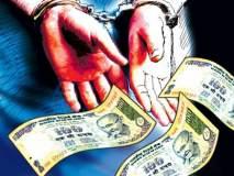 लाचप्रकरणी कर्नाटकच्या डीवायएसपीसह अन्य एका पोलीसावर गुन्हा दाखल