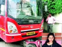 नागपुरात अनियंत्रित स्टार बसने धडक दिल्यामुळे युवती गंभीर