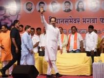 Vidhan Sabha 2019: भाजपप्रमाणे शिवसेनेच्या अजेंड्यावरही कलम 370