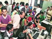 पुरवणी परीक्षेतील उत्तीर्ण विद्यार्थ्यांनाही प्रवेशाची संधी