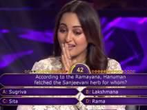 KBC 11 : 'खामोश गर्ल' सोनाक्षीचं रामायणातील प्रश्नावर अजब उत्तर, नेटकऱ्यांनी उडवली खिल्ली