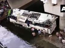आग्र्यात बसचा भीषण अपघात; 29 जणांचा मृत्यू