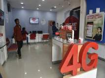 Airtel Plan : एअरटेलकडून प्रीपेड ग्राहकांसाठी खुशखबर; चार लाखांचा विमा मोफत