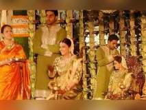 Throwback तर असा रंगला होता ऐश्वर्या राय बच्चनच्या 'डोहाळे जेवणा'चा कार्यक्रम, इतक्या वर्षानंतर पुन्हा एकदा व्हायरल झाले फोटो