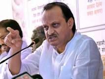 Maharashtra Election 2019 : 'यंदा बघतोच, तू कसा आमदार होतो' चा पुनरुच्चार करत अजित पवारांचा शिवतारेंंना इशारा