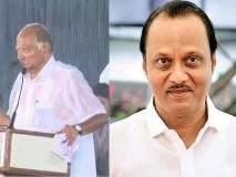 Maharashtra Election 2019 : मी म्हटलं होतं, 'हवा बदलतेय'; पवारांच्या 'त्या' सभेनंतर अजितदादांचं सूचक विधान
