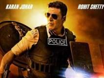 'सूर्यवंशी'ची प्रतीक्षा आहे, मग पाहा अक्षय कुमारचा हा अॅक्शन पॅक्ड व्हिडीओ!!
