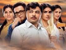 'आणि...डॉ. काशिनाथ घाणेकर' चित्रपटाला प्रेक्षकांचा उदंड प्रतिसाद!