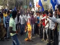 #BhimaKoregaonViolence : महाराष्ट्र बंदला हिंसक वळण