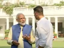 जाणून घ्या, पंतप्रधान नरेंद्र मोदींना राग आला तर ते काय करतात?