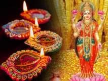 Akshaya Tritiya : काय आहे अक्षय्य तृतीयेचं महत्त्व? जाणून घ्या शुभमुहूर्त...