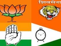 Vidhan Sabha 2019: रायगडच्या सात मतदारसंघांमध्ये युती विरोधात आघाडी