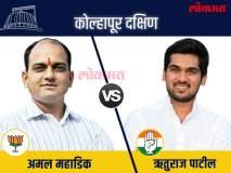 Maharashtra Assembly Election 2019: भाजपमुक्त कोल्हापूर; दोन्ही काँग्रेसचा दणका