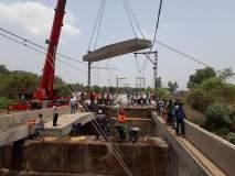 अंबरनाथ-उल्हासनगर रेल्वे स्थानकादरम्यान पुलावर गर्डर टाकण्याचे काम सुरू