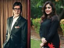 तब्बल वीस वर्षांनंतर अमिताभ बच्चन पुन्हा झळकणार 'ह्या' अभिनेत्रीसोबत तमीळ चित्रपटात