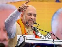 Maharashtra Election 2019: ...त्यांनी एक मारला, तर आम्ही १० मारू; अमित शहा यांनी पाकिस्तानला ठणकावले