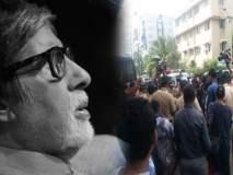 मेट्रो समर्थनार्थ ट्विट करणाऱ्या महानायक अमिताभ बच्चन यांच्याविरोधात तरुणाई आक्रमक