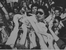 Birthday Special : तुम्ही कधीही पाहिले नसतील असे अमिताभ बच्चन यांचे दुर्मिळ फोटो!