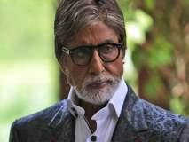 राजीव गांधींवरील मोदींच्या आरोपांवर अमिताभ बच्चन यांनी बोलावे : काँग्रेस