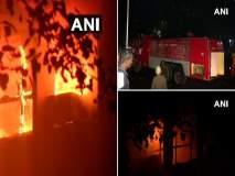 AIMS Hospital Fire: जेटलींवर उपचार सुरु असणाऱ्या दिल्लीतील एम्स हॉस्पिटलमध्ये लागली आग