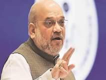 भाजपाला 700 कोटींचा 'पार्टी फंड', निवडणूक आयोगकडे माहिती सादर