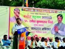 Maharashtra Assembly Election 2019 : भाजपने चुकीची धोरणे राबविली: आनंदराज आंबेडकर