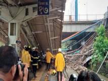 Andheri Bridge Collapse : अंधेरी रेल्वे स्टेशनजवळ पुलाचा भाग कोसळला, 2 जण जखमी