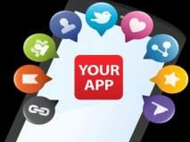 ८०पेक्षा जास्त अॅप वापरता येतील एकाच 'डीग मी अप'मधून