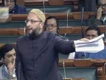 Tripple Talaq : 'इस्लाम धर्मात लग्न हे जन्मोजन्मीच नातं नाही, केवळ एक कॉन्ट्रॅक्ट'