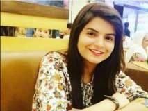 पाकिस्तानातील हिंदू मुलीची हॉस्टेलमध्ये गळा दाबून हत्या