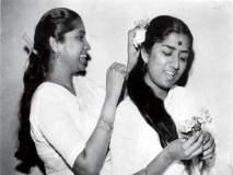 Lata Mangeshkar Birthday Special: या कारणामुळे लता मंगेशकर यांनी तोडले होते बहिणीशी सगळे संबंध