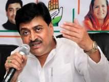 महाराष्ट्र निवडणूक 2019 : भाजपाने शिवसेनेला फसवलं, 'भावां'च्या भांडणात अशोक चव्हाणांनी टाकली 'काडी'