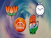 Vidhan Sabha 2019 : पिंपरी-चिंचवड शहरातील विद्यमानांविरोधात आघाडी कोणाला उतरविणार ?