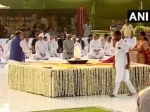 Atal Bihari Vajpayee : वाजपेयींचा प्रथम स्मृतीदिन; पंतप्रधान, राष्ट्रपतींसह दिग्गजांनी वाहिली आदरांजली
