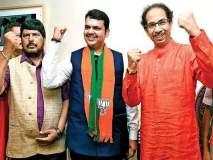Maharashtra Government : ...तर भाजपानेच शिवसेनेला पाठिंबा दिला असता: रामदास आठवले