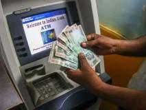 ATMमधून ट्रान्झॅक्शन फेल झाल्यास बँक देणार पॅनल्टी; जाणून घ्या, नवीन नियम...
