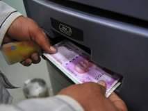 RBI चा निर्णय, एटीएममधून हद्दपार होतेय 2 हजार रुपयांची नोट