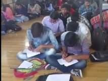 ... म्हणून विद्यार्थ्यांवर आली जमिनीवर बसून परीक्षा देण्याची वेळ