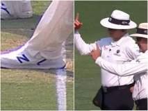 Aus vs Pak : Out or not? पंचांनी पाकिस्तानच्या मोहम्मद रिझवानची विकेट ढापली? Video