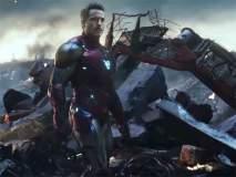 Avengers: Endgame मधील Deleted Scene पाहून तुमच्या डोळ्यात नक्कीच पाणी येईल!