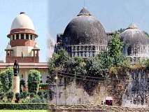 'बाबरी'ची जागा सरकारने घेऊन मशीद अन्यत्र बांधण्याचा प्रस्ताव?