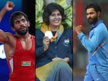 National Sports Day : आज दोघांना मिळणार 'खेल रत्न'; या खेळाडूंचाही होणार राष्ट्रीय पुरस्काराने गौरव