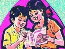 बालभारती पुढच्या वर्षीपासून ब्रेल लिपीतही प्रकाशित करणार पुस्तके