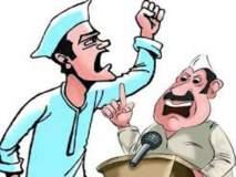 Maharashtra election 2019 : पिंपरीत युतीसह आघाडीत बंडखोरी ठरणार डोकेदुखी
