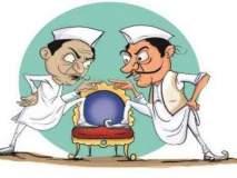 Maharashtra Election 2019 : माघारीचा 'मंडे'; बंडोबा झाले 'थंडे': ७५ उमेदवारांनी मैदान सोडले
