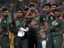 धक्कादायक! बांगलादेश क्रिकेट मंडळचं करते मॅच फिक्संग; माजी अध्यक्षांचे गंभीर आरोप