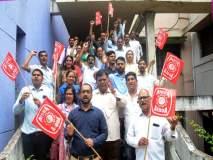 महाराष्ट्र बँक कर्मचाऱ्यांचे प्रलंबित मागण्यांसाठी धरणे आंदोलन