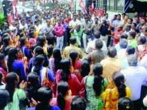 विलिनीकरणाच्या विरोधातनागपुरात बँक कर्मचाऱ्यांचा संप